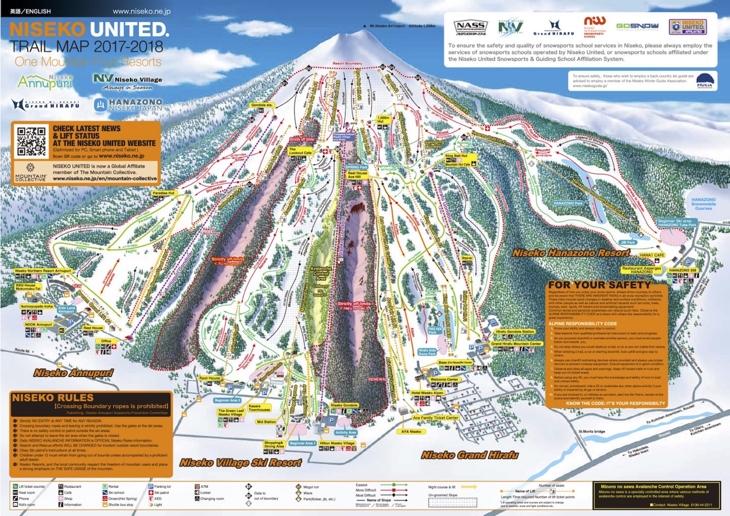 Niseko Hirafu Piste / Trail Map